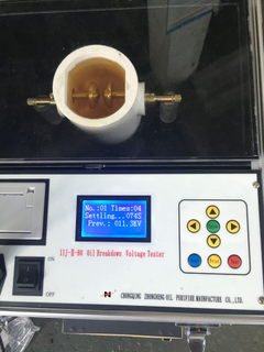 IIJ-II Transformer Oil BDV Tester for 80KV
